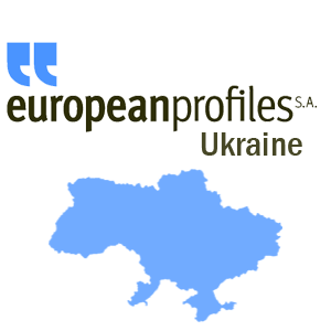 European Profiles S.A. Ukraine